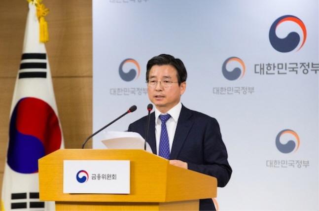 """김용범 """"증시 변동성 확대 우려…적극 대응할 것"""""""