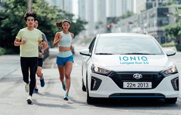 [AD]현대자동차, '아이오닉 롱기스트 런 3.0' 캠페인 시작