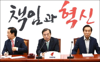 추석연휴 이후…한국당 뒤흔들 '3대 변수'