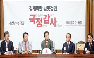 [데일리안 여론조사] 정치성향 진보‧보수 상승 '중도'는 빠져