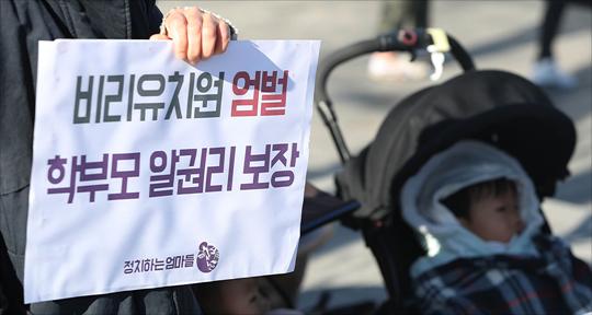 """[데일리안 여론조사] 비리 사립유치원 공개 파문…국민 78.3% """"전수조사 실시해야"""""""