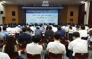 삼성디스플레이, 동반성장 업그레이드로 상생협력 선도