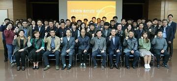 한화, 협력사와 '동반성장 세미나'…460억 규모 상생펀드 운영