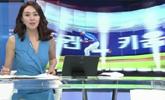 진행하는 김민아 아나 '앞트임' 레전드 의상