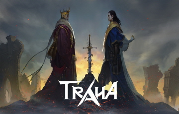 넥슨 MMORPG '트라하' 상반기 출시...흥행 기대감 '꿈틀'