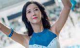 김다정 치어리더 팔 들고 '완벽한 몸매'