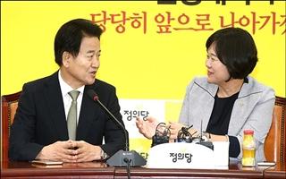 [데일리안 여론조사] '중도진보' 성향 25.5%…4개월만에 최저치