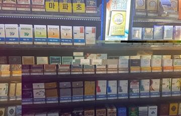 학교 주변 담배소매점 평균 7곳…학생 흡연에 영향