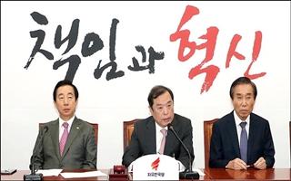 [데일리안 여론조사] 자유한국당, 정당지지율 20%대…6개월만에 회복