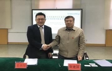코웨이, 중국가전연구원과 MOU 체결...中 시장 확대