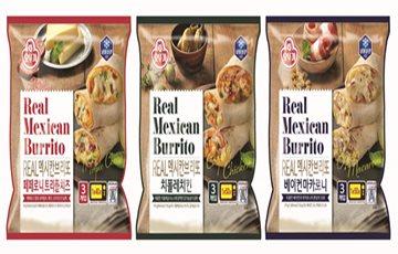 오뚜기, 치즈 듬뿍 들어간 '리얼 멕시칸 브리또' 3종 출시