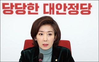 자유한국당 인적 쇄신, 보수 '분열'이 아니라 '대통합'의 계기가 되어야