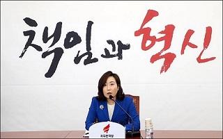 한국당 '인적쇄신' 후폭풍, 이제부터 시작이다