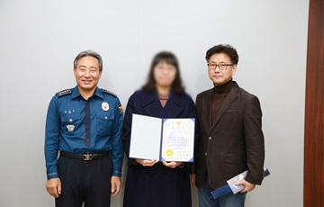 카카오뱅크, 서울광진경찰서로부터 보이스피싱 예방 감사장 수여