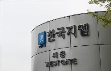 한국GM 경영정상화 '급물살'…산은, 신설법인 찬성