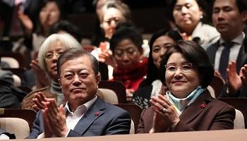 文대통령 지지율 '반등' 45.7%…부정 47.9%