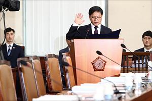 조해주 중앙선관위원 후보자 인사청문회