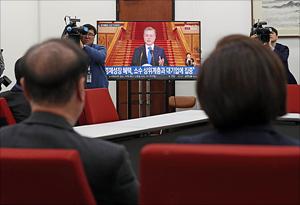 자유한국당 '문재인 대통령 신년 기자회견 시청'