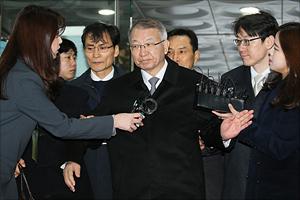 양승태 '구속 갈림길에 선 전직 대법원장'