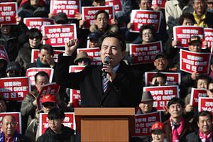 김진태 '지지자들과 함께 당대표 출마선언'
