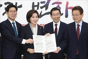 나경원 '시도지사협의회 면담'