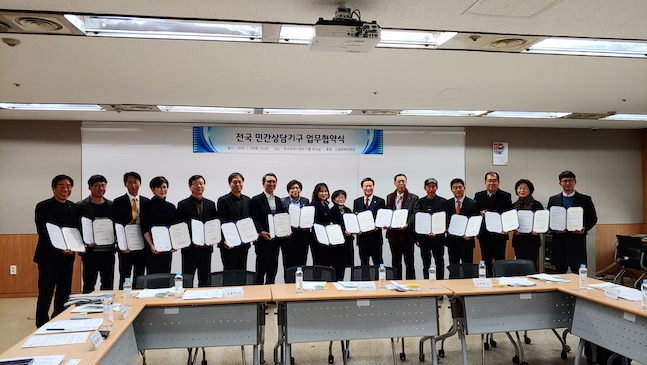 한계·취약차주 지원 민간기구 연합체 출범…서민금융연구원 주관