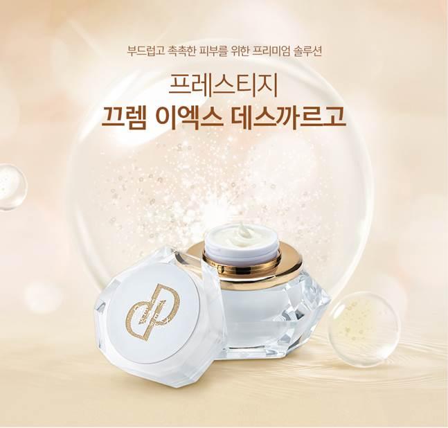 잇츠스킨 '달팽이크림', 롯데홈쇼핑 첫 방송 완판
