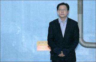 김경수 판결, 법치와 민주 회복의 계기가 되어야