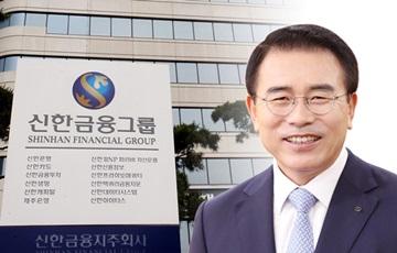 """[CEO가 뛴다-2] 조용병號  """"원 신한으로 아시아 톱""""…광폭행보 가속페달"""