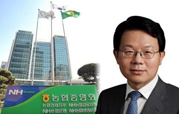 [CEO가 뛴다-14] 김광수 농협금융 회장, 체질개선 통해 미래설계 역량 집중