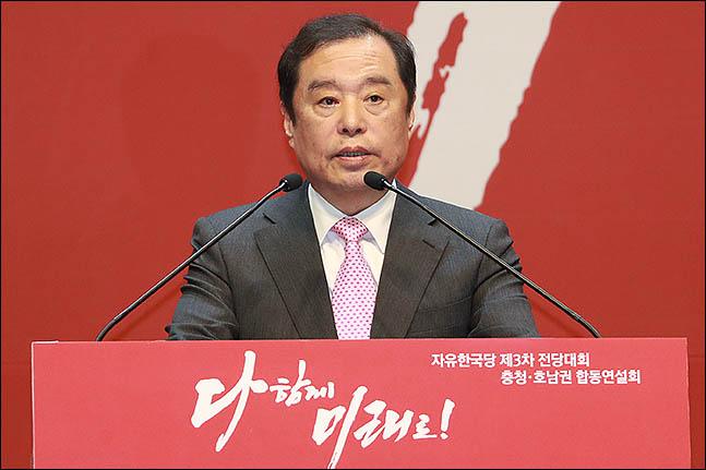집 나간지 2년째…보수정당의 '품격'