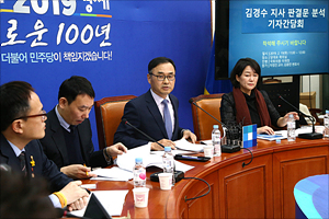 '김경수 판결문 분석' 기자간담회