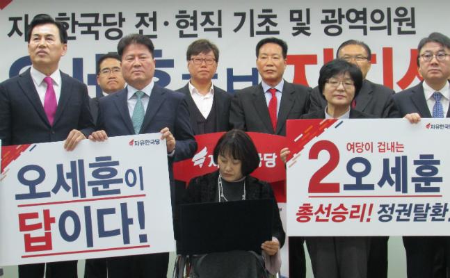 오세훈, 지방의원 집단 지지선언으로 '양강구도 복원' 승부수