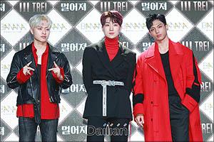 'EXID 동생그룹' 트레이 데뷔 쇼케이스