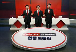 자유한국당 당대표 후보 TV토론회