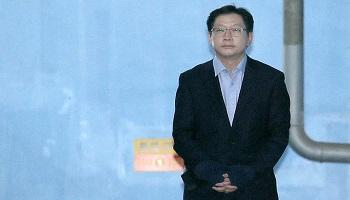 어제는 PK예산으로, 오늘은 法흔들기로 '김경수 구하기'