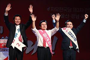 PK 표심 잡을 한국당 당권 주자는?