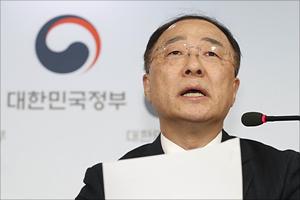 홍남기 '광주형 일자리 모델 늘어날 것'