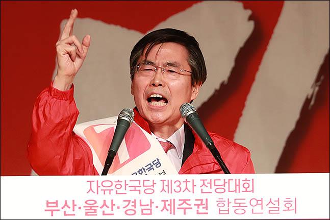 '자갈치시장 지게꾼 아들' 조경태