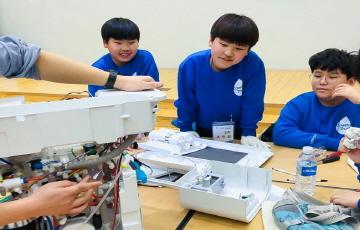 코웨이, 임직원 자녀 초청 과학캠프 진행