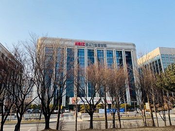 중기중앙회, 말레이시아 현지 구매상담회 개최