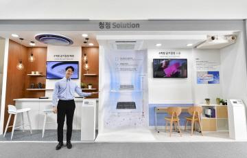 삼성-LG, 국내 최대 공조 전시회서 종합 냉방·청정 제품 선봬