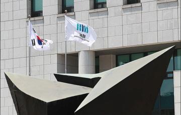 검찰, 환경공단 이사장 소환…'채용 특혜' 여부 조사