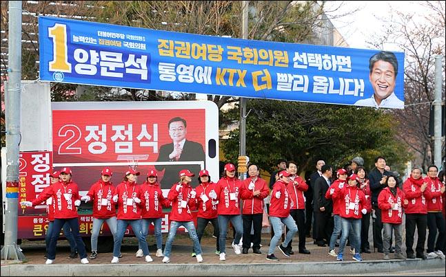 '유세지점의 정치학'…공식선거운동 첫 주말 '본진 파고들기'