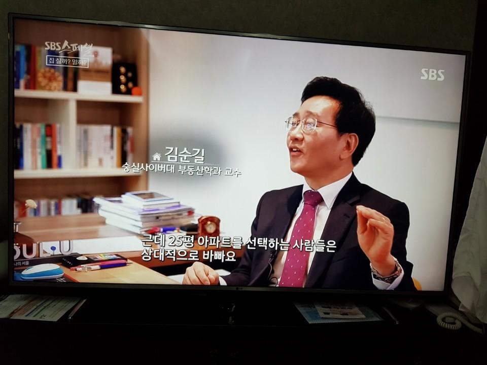 <김순길의 자산관리> 부동산 재테크 잘하려면 우선 경제를 알아야 한다
