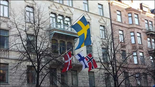 스웨덴이 얘기하는 '좋은 나라'