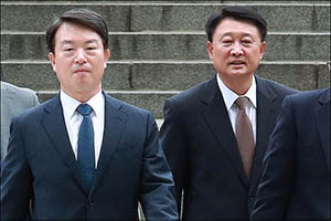 강신명·이철성 두 전직 경찰청장, 나란히 영장심사 출석