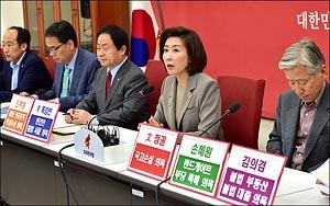 한국당, 문 정권 5대 의혹 관련 회의 개최