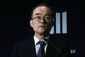 문무일 '수사권 조정 기자회견'