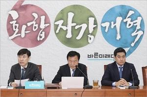 '박지원 발언' 고리로 '孫사퇴' 압박 수위 높이는 바른정당계